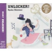 Unlocker [CD+DVD]