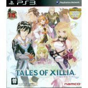 Tales of Xillia [First-Print Edition]