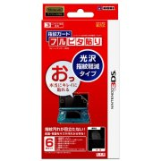 Fingerprint Relief Full System Protection Filter 3DS
