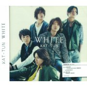 White [CD+DVD Limited Edition]