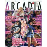 Arcadia Magazine [November 2011]