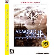 Armored Core: For Answer (PlayStation3 the Best)