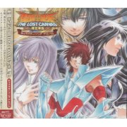 Saint Seiya The Lost Canvas Meio Shinwa / Myth Of Hades Character Song Album