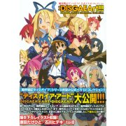 Makai Senki Disgaea 4 Formal Illustration Collection: Disgaeart
