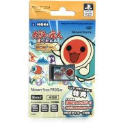 Sony Memory Stick Pro Duo MK2 4GB (Taiko no Tatsujin Portable DX Edition)