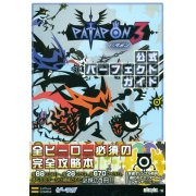 Patapon 3 Official Perfect Guide