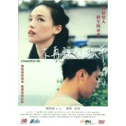 A Beautiful Life [dts]