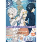 To Aru Majutsu No Index II Vol.8 [Blu-ray+CD-ROM Limited Edition]