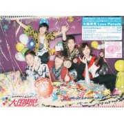 Love Parade [CD+DVD Limited Edition Type A]