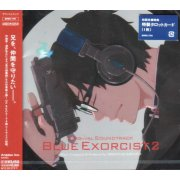Blue Exorcist / Ao No Exorcist Original Soundtrack 2