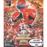 Gokaiger Goseiger Super Sentai 199 Hero Great Battle Collector's Pack