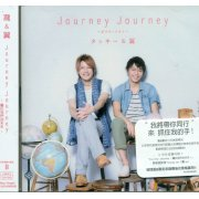 Journey Journey - Bokura No Mirai [CD+DVD Type B]