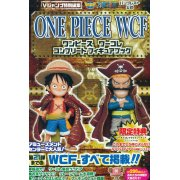 One Piece WCF Wakore Complete Figure Book
