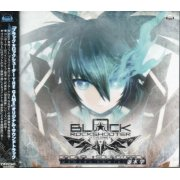 Blackrock Shooter Original Soundtrack