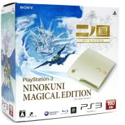 PlayStation3 Slim Console - Ninokuni: Shiroki Seihai no Joou Magical Edition (HDD 160GB Model) - 110V