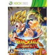 Dragon Ball Z: Ultimate Blast