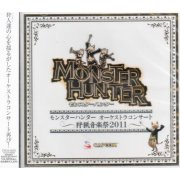 Monster Hunter Orchestra Concert - Shuryo Ongakusai 2011