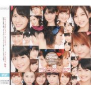 Busu Ni Naranai Tetsugaku [CD+DVD Limited Edition Type A]