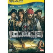 Pirates of the Caribbean: On Stranger Tides [Simple Edition]