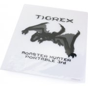 Monster Hunter Portable 3rd Clear File: Tigrex