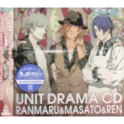 Uta No Prince-sama Debut Unit Drama CD Ranmaru &amp; Mato &amp; Ren