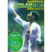Chilam In Concert 2011 Karaoke [3DVD+2CD]