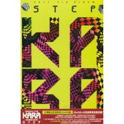KARA Vol. 3 - Step [CD+DVD]