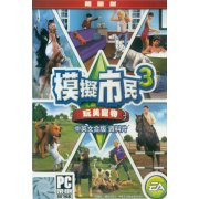 The Sims 3: Pets (Limited Edition) (DVD-ROM) (Chinese language Version)