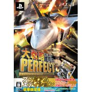 Daisenryaku Perfect: Senjou no Hasha [Luxury Limited Edition]