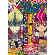 V-Jump [March 2012]