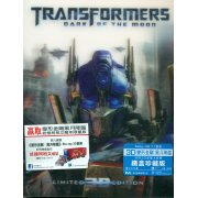 Transformers: Dark of the Moon [2D+3D: Steel Box]