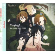 Singing! (K-On! Theme Song & Intro Song) [Limited Edition]