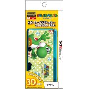 3D Character Sticker (Yoshi) for Nintendo 3DS
