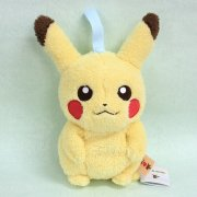 Pokemon Best Wishes - I Love Pikachu Plush Doll: Pikachu Asst 1