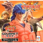 Toriko Gourmet Box Vol. 01 Pre-Painted Trading Figure