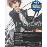 Guilty Crown 1 [Blu-ray+CD Limited Edition]