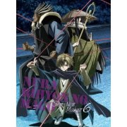 Nurarihyon No Mago: Sennen Makyo / Nura: Rise Of The Yokai Clan 2 Vol.6 [Blu-ray+CD]
