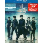 Mayday 3DNA [3D+2D Collector's Edition]