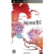 Final Fantasy Type-0 (Broken Case) 