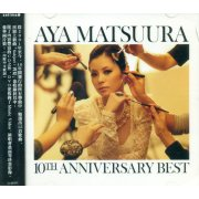 Aya Matsuura 10th Anniversary Best [CD+DVD]
