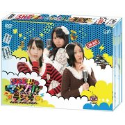 Ske48 No Magical Radio DVD Box [Limited Edition]