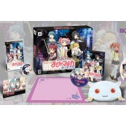Puella Magi Madoka Magica Portable [Limited Edition]