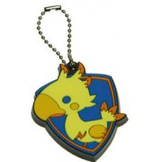 Theatrhythm Final Fantasy Rubber Key Holder - Chocobo
