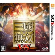 Shin Sangoku Musou VS