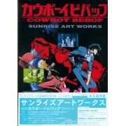 Cowboy Bebop TV Series Sunrise Art Works