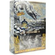 Monster Hunter 3 Tri G - Book VI With Lagiacrus Figure