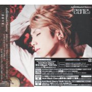 2012 - Osakajo Hall Live Edition [CD+DVD Jacket B]