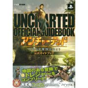 Uncharted: Golden Abyss Official Guide Book