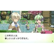 Thumbnail for Rune Factory 4