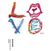 LOVE Original Soundtrack (OST) [CD+DVD]
